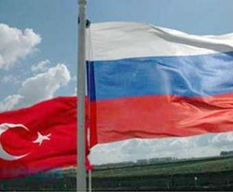 Российско-турецкое сотрудничество продолжится
