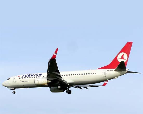 Купить чартерные авиабилеты в Стамбул или другой город? Это просто!