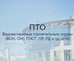 proizvodstvenno-texnicheskij-otdel