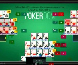 26214184370_pravila-kitajskogo-pokera