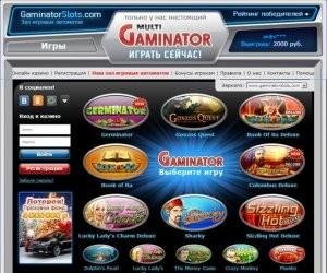 42707426910_kazino-besplatno-gaminator[1]